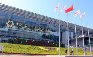 canton_fair